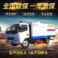 国五东风清洁车|东风多利卡5.5方扫路车|公路路面清扫车实用
