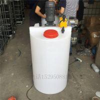 加药投药桶 耐酸碱塑料搅拌桶 加厚食品级PE加药箱