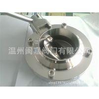 D371X-16C铸钢蜗轮对夹式蝶阀 D371X铸钢蜗轮对夹式蝶阀