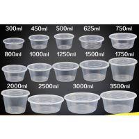 鑫合众 圆形3000 环保餐盒|PP包装盒|食品PP保鲜盒|食品PP饭盒|一次性餐盒