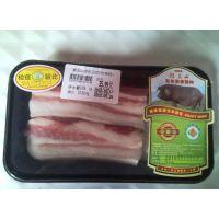 生鲜肉包装礼盒鲜肉保鲜包装机盒式气调保鲜包装机多功能气调包装机
