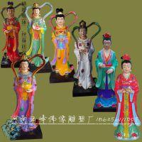 河南云峰佛像总厂直接供应优质玻璃钢佛像 七仙女神像 玉皇大帝王母娘娘批发