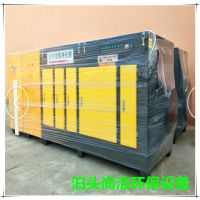 光氧等离子一体机 低温等离子废气处理设备 vocs废气处理设备