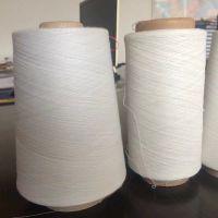 生产得利达气流纺22支仿大化涤纶纱