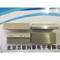 973046间距2.5mm40针ERmet ZD高速连接器ERNI