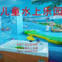 思普瑞德亚克力游泳池 儿童水上乐园配套设备,儿童水上乐园专业厂家