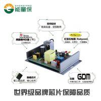 蓄电池除硫修复器使电池寿命延长至5年无损电池修复技术见效快