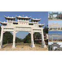 山东古建三门青石牌坊厂家--顺利石雕。
