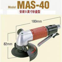 .日东NITTO气动研磨机MAS-40达威DELVO
