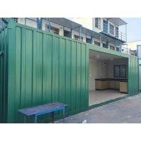 广州德劳施 高端住宿办公1.0厚铁板集装箱房厂家直销