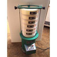小型电动分筛机
