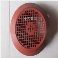 中西电机风扇罩 型号:HB51/y132s-2库号:M231475