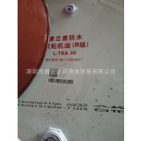 200L-长城透平油 威越L-TSA 32、46、68 汽轮机油(B级)包邮