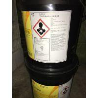 殻牌万利得Morlina Oil S2 BL 2,5,10,22 机床主轴润滑油 专用油