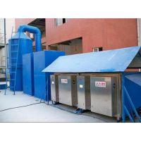 XYUV-07-20光氧UV光解河北厂家直供布袋除尘器等环保设备