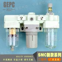 气源处理器 SMC三联件 空气组合单元 气源处理件 厂家直销