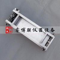 睿博联150×50×50金属模具 预铺卷材剥离强度试模