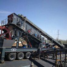 日产2000方新型移动式破碎机生产线在福建龙岩投产
