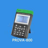 台湾泰仕PROVA-800八通道温度计/记录器PROVA-830