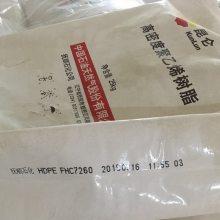 注塑聚丙烯FHC7260抚顺石化