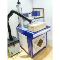 四川成都精密器械专用光纤激光打标机、20W激光刻字机厂家直销、现货供应