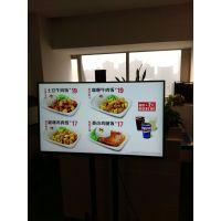 仙视(Goodview)M43SAP 43英寸1080P高清云数字标牌 网络广告机
