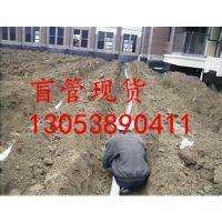 http://himg.china.cn/1/4_589_240542_289_220.jpg