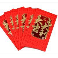 利是红包定做 特种纸红包印刷 红包印刷厂 专业红包制作