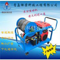 炬荣厂家直销管道疏通市政小广告地面清洗轮式拖动式高压清洗机