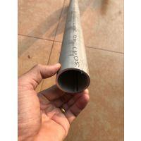 东圃304不锈钢工业流体管 48.26*3.0 工业弯头