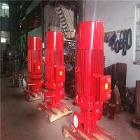 XBD4.5/5G-65L-200A 水泵、配件 水泵维修 空调泵 消防泵 污水