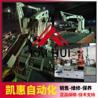 ABB机器人开机不上电故障维修,致力于中国地区机器人服务