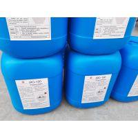 厂家供应工业阻垢剂 循环水阻垢剂 缓蚀阻垢剂 锅炉阻垢剂