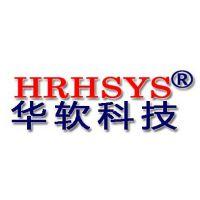 云南酒店管理系统昆明酒店管理软件
