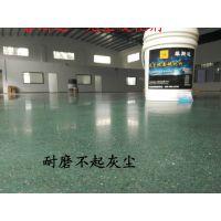 广州海珠金刚砂固化地坪施工 番禺混凝土硬化处理工程 稳如泰山