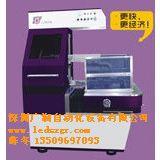 特略微米级线切割机床型号:TK400