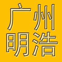 陈慧灵(个体经营)