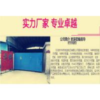 东莞市华群橡塑制品有限公司