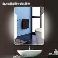 江苏南昌厂家定制 写字楼宾馆工程智能卫浴镜子 浴室镜子