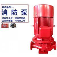 上海XBD立式单级消防泵22KW喷淋泵室内外消火栓泵消防增压稳压成套设备3CF认证产品