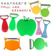 T厂家创意折叠苹果削皮器 多功能不锈钢水果刨刀 广告定制logo
