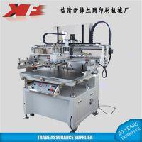 厂家直销半自动平面丝印机 LED面板 铝基板印刷机