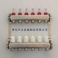 6路不锈钢精品流量计地暖分集水器,家装智能温控分水器