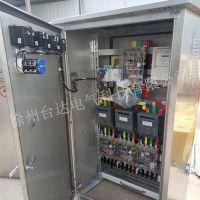 学校培训专用配电柜 控制柜系统 低压成套产品