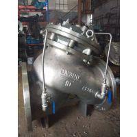 不锈钢多功能水泵控制阀 JD745X-16P 隔膜式水泵控制阀 永嘉精拓阀门