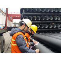大连到澳大利亚悉尼钢铁制品出口海运需要哪些手续