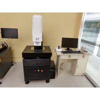 全国供应影像测量仪,光学影像测量仪,二次元投影仪,全自动影像测量仪