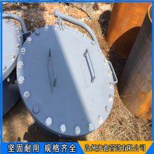 厂家专业锅炉配件厂加工生产优质锅炉手孔