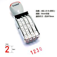 4位数字印章卓达1594号码印手机标签价格印章9mm字高