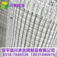 耐碱网格布 墙面网格布 建筑保温钉